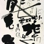 Yangjiang Group shufa  (3)