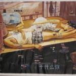 ZGG painting  (9)