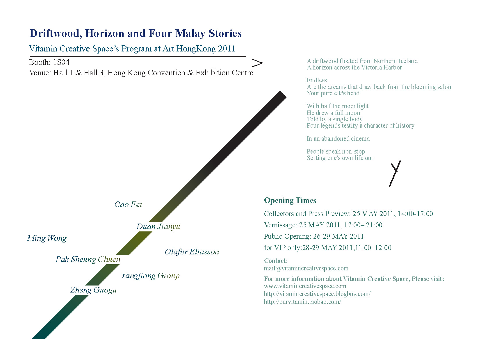 2011 Art HongKong Invitation
