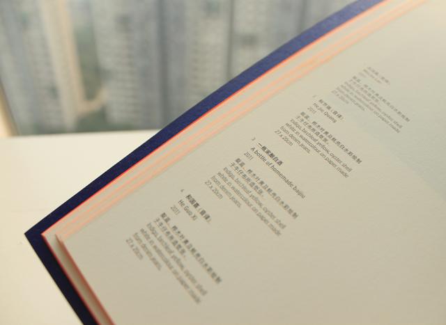 段建宇&西格丽德•霍姆伍德:表亲 (6)