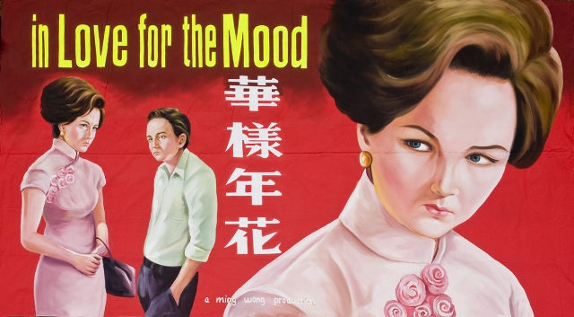 Mingwong in the mood  (7)