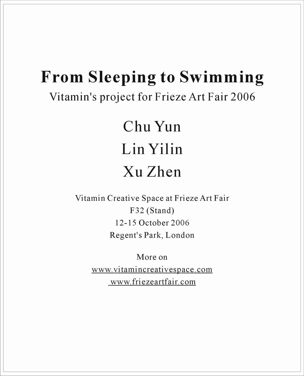2006 Frieze Art Fair Vitamin Invitation