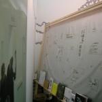 2007 Frieze Art Fair (18)