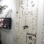 2008 Art Basel 39 (16)