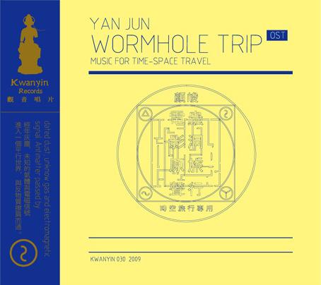 Yanjun-wormhole_trip